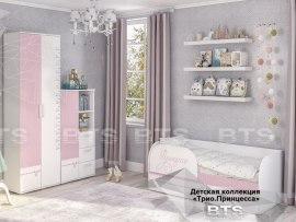 Детская комната BTS Трио Принцесса