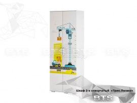 Шкаф двухдверный BTS Трио ШК-09 Логика
