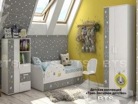 Детская комната BTS Трио Звездное детство, комплект 2