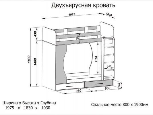 Кровать двухъярусная Карлсон Дуэт 1 ( с ящиками ) 2
