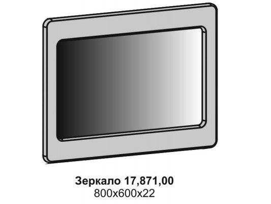 Зеркало Teens Home 17.871.00 2