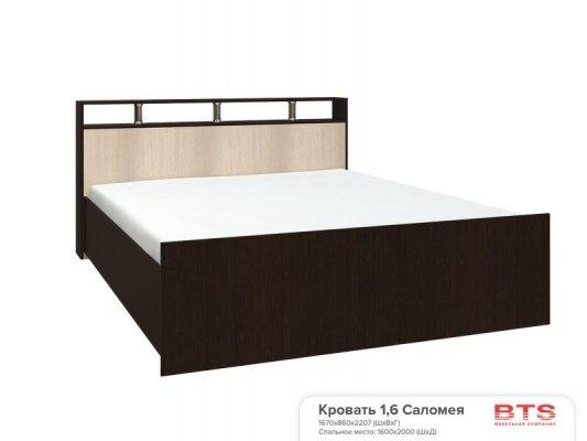 Кровать BTS Саломея 2