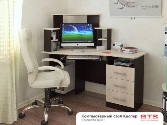 Стол компьютерный BTS Каспер 1