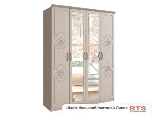 Шкаф четырехдверный BTS Лилия 1
