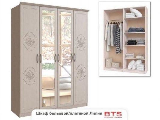 Шкаф четырехдверный BTS Лилия 2