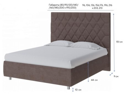 Кровать Proson Rhomby 2