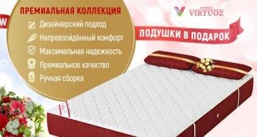 Интерьерные подушки в подарок
